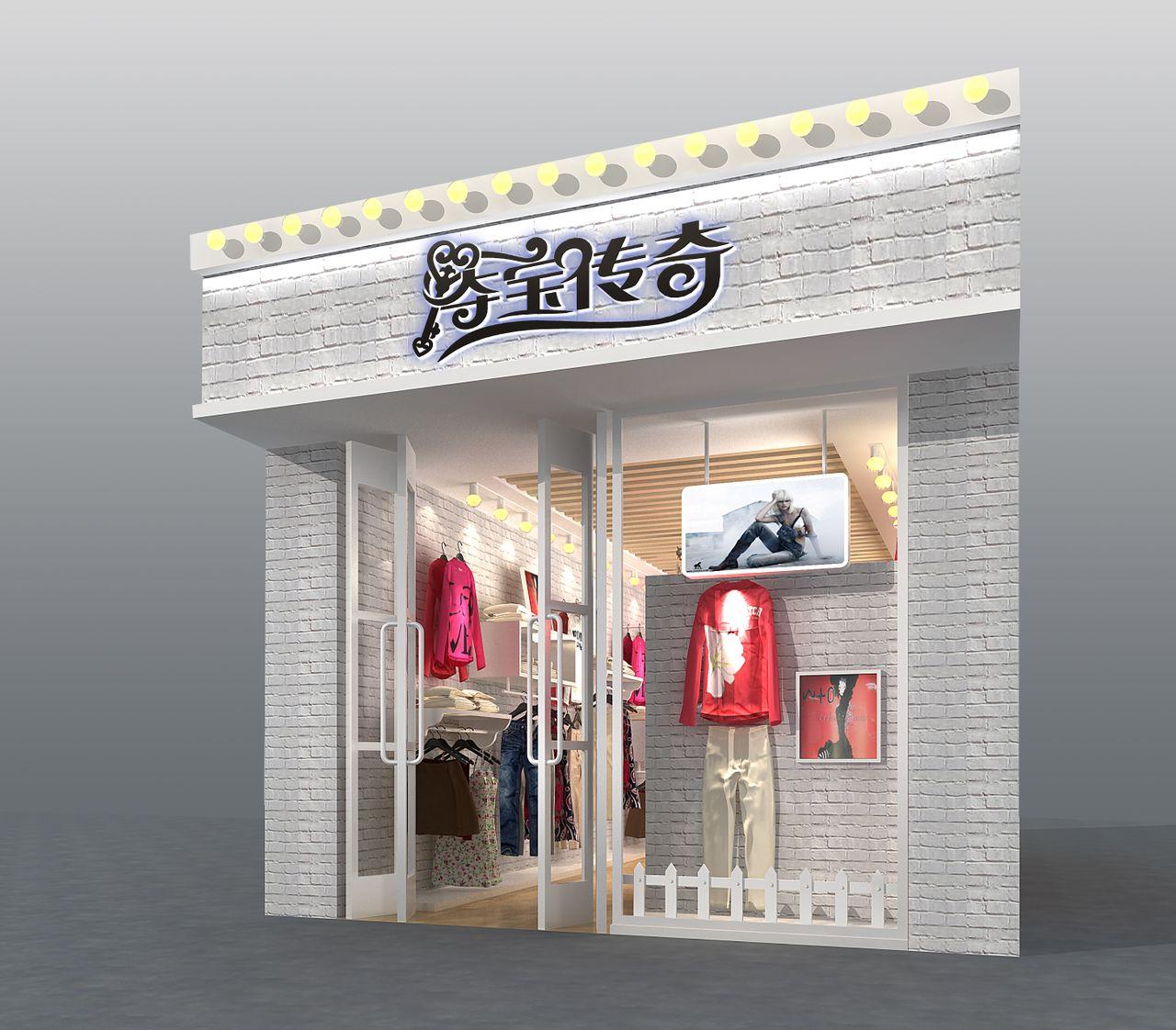 门头logo是设计师精心设计. 效果图令客户非常满意.